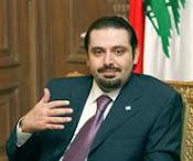 سعد الدين رفيق الحريري ومبادئ  دولة رئيس