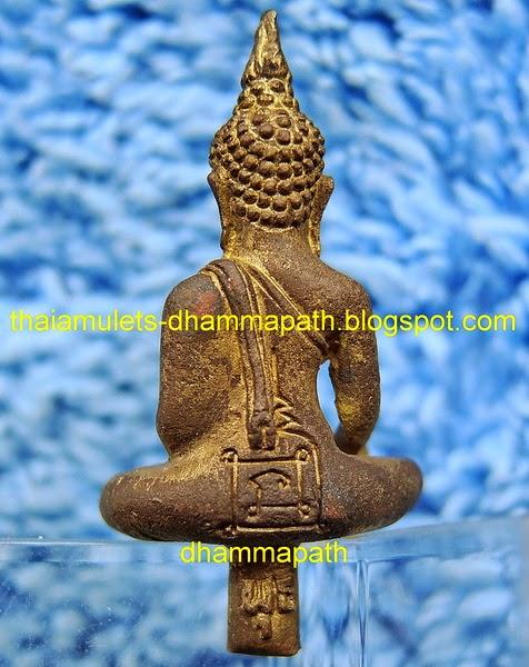 Thai Amulets - Dhamma Path : LP Koon ~ Wat Banrai - Rare ...