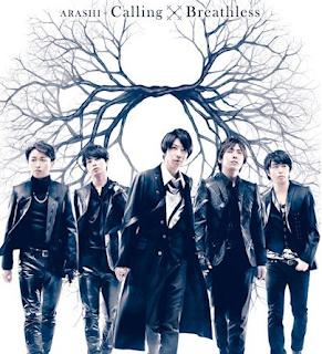 Chart Tangga Lagu Jepang Terbaru April 2013