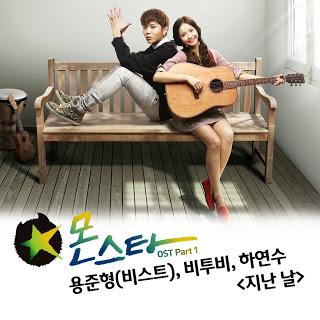 Yong Jun Hyung, BTOB, Ha Yeon Soo (용준형, 비투비, 하연수) - 몬스타 OST Part 1
