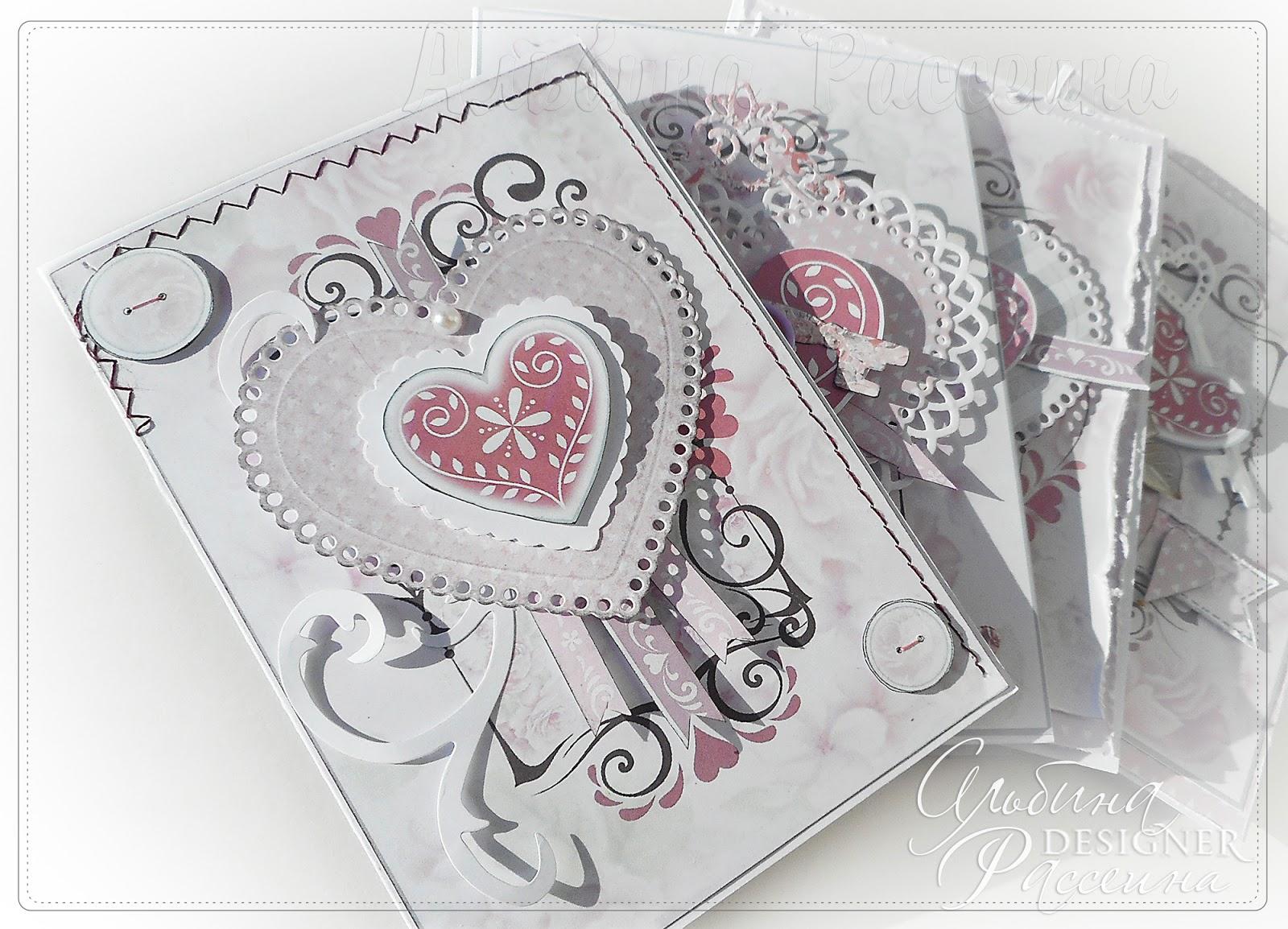 Подарки на день влюблённых.