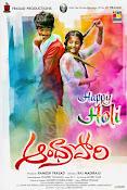 Andhra Pori movie first look wallpaper-thumbnail-13