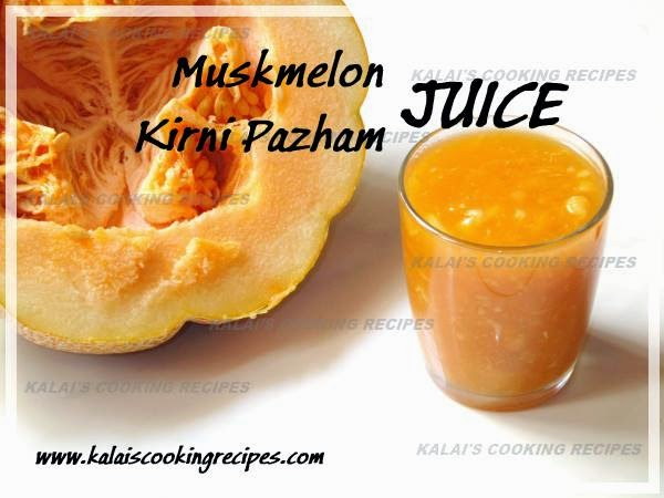 Simple Muskmelon | Cantaloupe | Kirni Pazham - Summer Fruit Juice