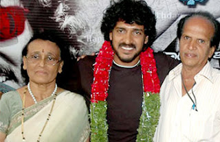Upendra 's father and mother