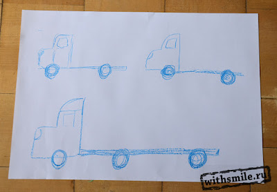 For Boys that Love to Play with Cars. Learning activities using cars.