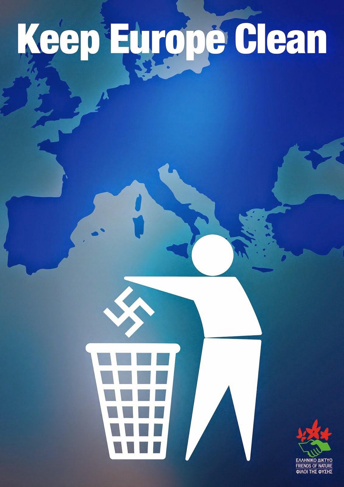 Να διατηρήσουμε την Ευρώπη καθαρή