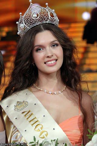 indiscriminate: Miss Russia 2012 Winner