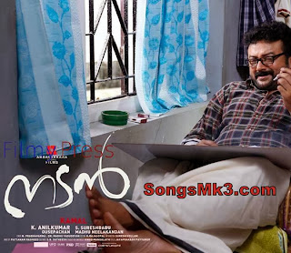 nandan mp3 songs download free