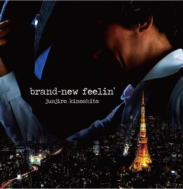 2ndアルバム「brand-new feelin'」