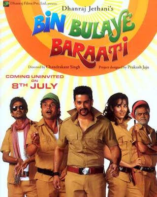 Bin-Bulaye-Baarati Movie Download Link