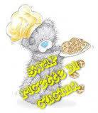 Swap ricette di cucina