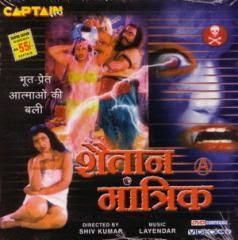 Shaitan Mantrik (2002) - Hindi Movie