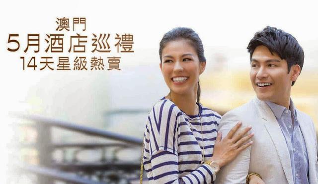 澳門酒店【5月巡禮】限時14日, 假日酒店 HK$823起、 威尼斯人 HK$988起、喜來登酒店 HK$1,021起,經已開賣。