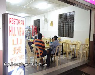福隆港山景餐室