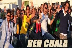 Beh Chala