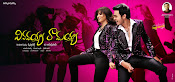 Vinavayya Ramayya movie wallpapers-thumbnail-2