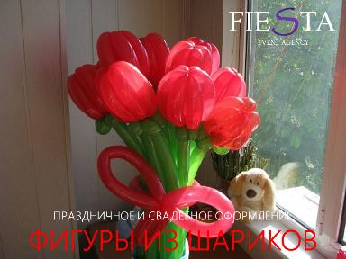 Праздничное агентство «FIESTA» в Волгограде и Волжском: Фигуры из воздушных шаров на праздник в Волгограде и Волжском