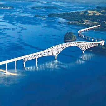 Samar-Leyte San Juanico Bridge