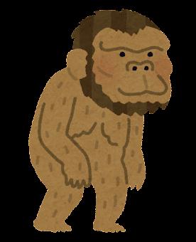 monkey-man