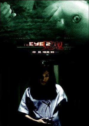 Con Mắt Âm Dương 2 (Thuyết Minh) - The Eye 2 (2004) Thuyết Minh