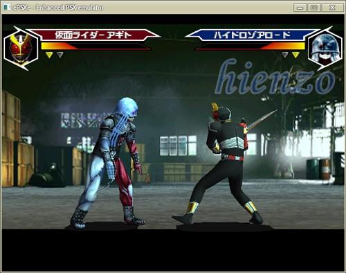 Kamen Rider Agito (2)