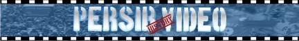 Persib Video