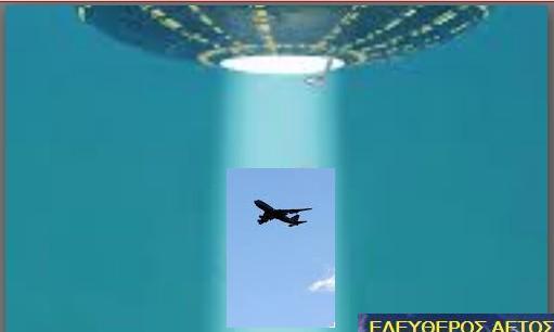 νέο τρίγωνο το βερμούδων! ;;;Η Μαλαισία Δεν έχει προηγούμενο αυτό που συμβαίνει. Το αεροσκάφος εξαφανίστηκε