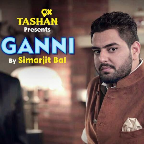 Gaani Lyrics,Ganni Simarjit bal