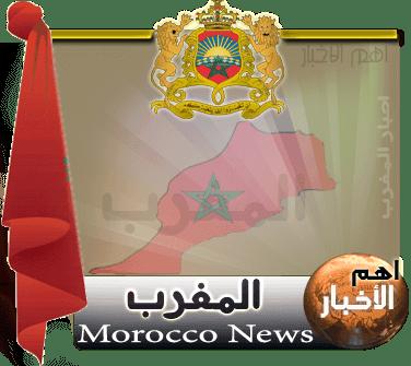 دليل المواقع الاخبارية والجرائد والصحف المغرب العربي