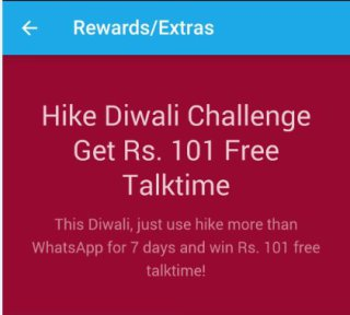 Hike Diwali Challenge – Use Hike more than WhatsApp to get Rs. 101 Free Talktime