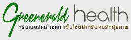 Greenerald Health