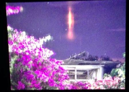 'Cahaya Misteri' Muncul Di Langit Sabah!