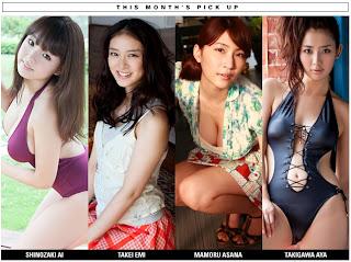 Bomb.tv.GRAVURE.Channel.2012.02-Ai.Shinozaki