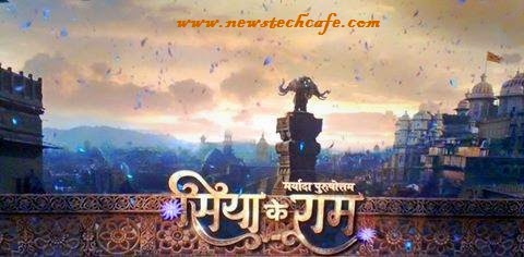 Maryada Purushottam Siya Ke Ram Tv Serial Star Cast ,Story, Timing  on Star Plus Wiki