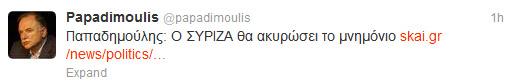 """Ψεύτες και υποκριτές οι Συριζαίοι, παρακαλάνε τώρα να """"προστατευθούν"""" τα σπίτια των Ελλήνων για τα οποία ψήφισαν τις κατασχέσεις τους"""