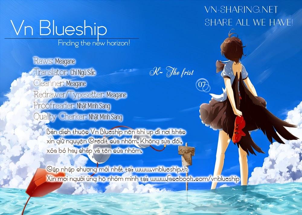Ark:romancer Chap 4 - Next Chap 5