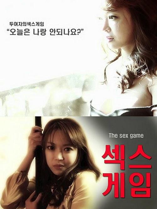 Секс в корейском игре