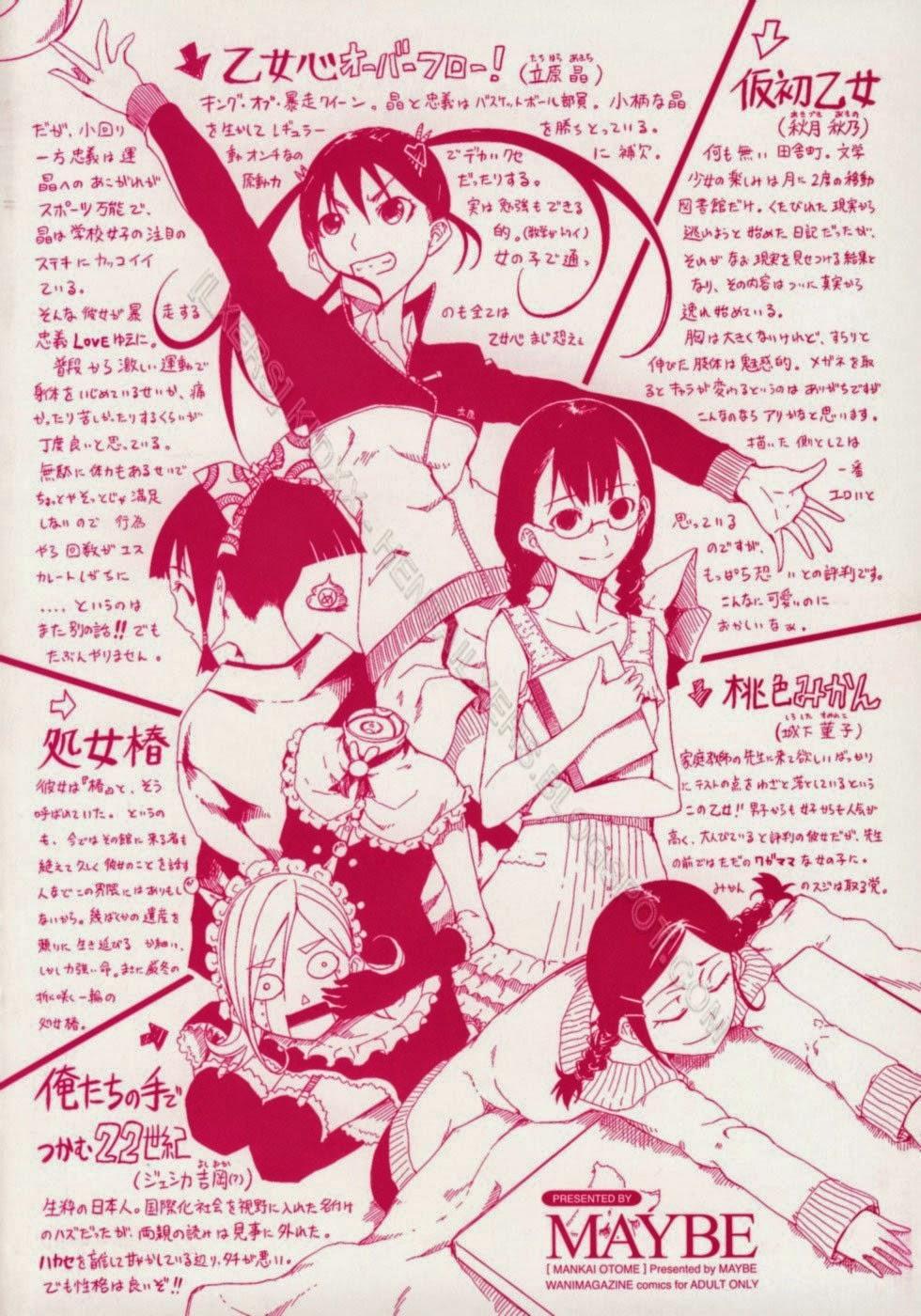 TruyenHay.Com - Ảnh 4 - Mankai Otome Chapter 1