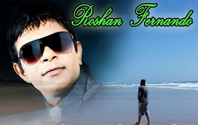 Online With Roshan Fernando Flashback Sirasa Tv