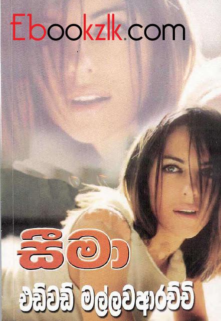 Seema Sinhala Novel Ebook Free Downlaod
