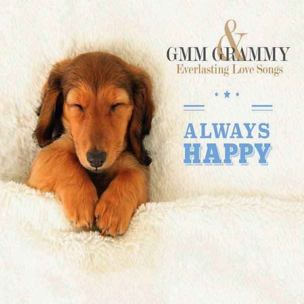 Download [Mp3]-[Hot New Album] อัลบั้มรวมเพลงรักยิ่งฟังยิ่งสุข ใหม่ล่าสุดจากแกรมมี่  GMM Grammy & Everlasting Love Songs Always Happy [Solidfiles] 4shared By Pleng-mun.com