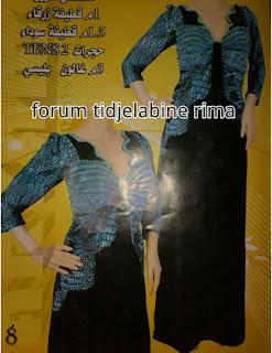 télécharger magazine marwa gandoura catifa2013