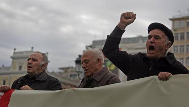 Ο Σύριζα σας εύχεται καλή χρονιά! Εννέα κρυφές μειώσεις των κύριων συντάξεων μέσα στο 2016