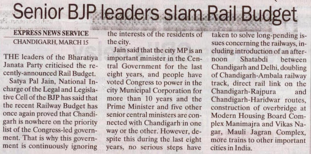 Senior BJP leader Satya Pal Jain slam Rail Budget