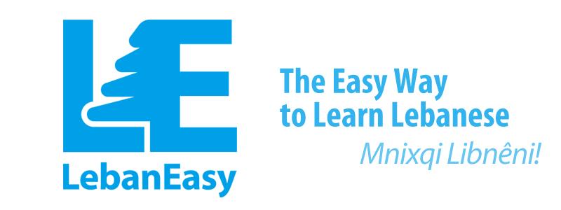 Learn LebanEasy - Free Lebanese Arabic Lessons