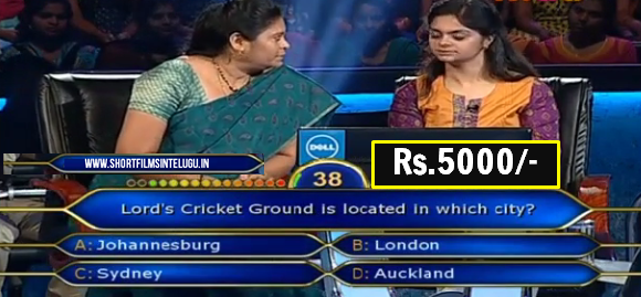 MEK QUIZ QUESTIONS Rs.5000 -SEASON 3 JAN 24, 2015