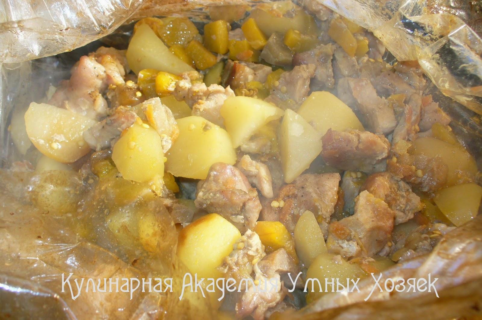 свинина с овощами в рукаве готовая