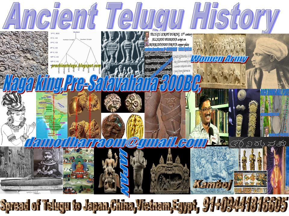 960 x 720 · 195 kB · jpeg, Planets Degrees Nakshatra Padam Nak.Lord