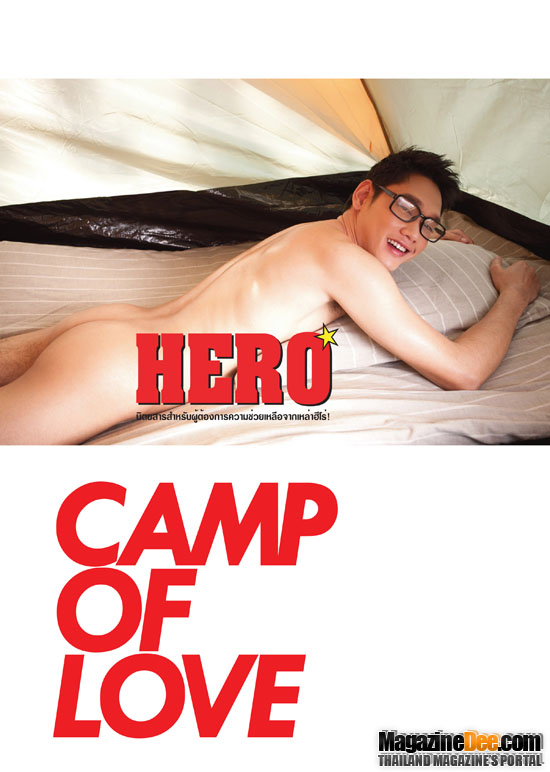HERO018 001 Hero   Thai Magazine Naked Asian Cock