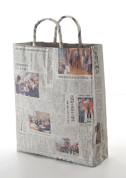 Bag Newspaper5